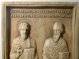 Hochwertiges Replikat Einer Edelbein - Relieftafel Byzanz Ikone Mittelalter Bild