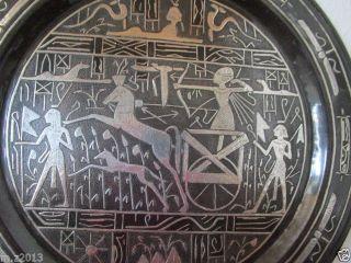 Wand Platte,  Vase Massiv Kupfer&echt Silber Handarbeit,  Gehämmert Ägypten Pharao Bild