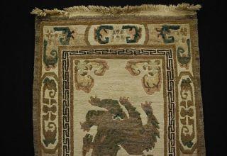 Alter Natur Tibet Drachen Teppich Ca.  195 X 91 Cm 005 Bild