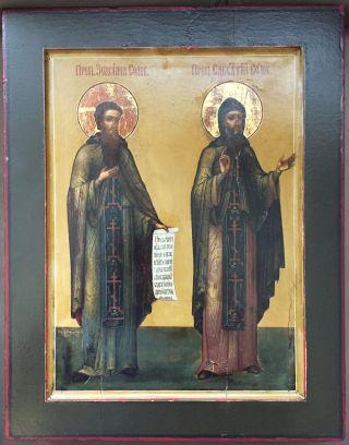 Alte Grosse Rusische Ikone Icon Hl.  Zossima Und Sabbathij,  18jh,  42x33 Cm Bild