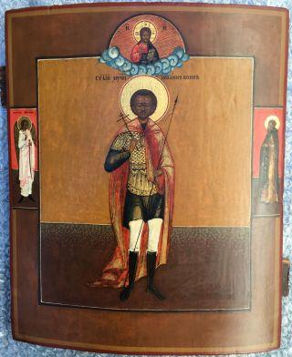 Alte Russische Ikone Heiliger Johannes Der Krieger,  19 Jh.  31 X 26 Cm Bild
