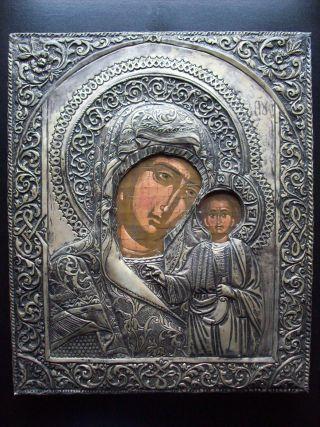 Ikone - Icon Icona Icone - Mutter Gottes - Maria Mit Kind - Religion Volkskunst Bild