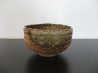 Japanese Tea Bowl,  Shigaraki Ware Bild