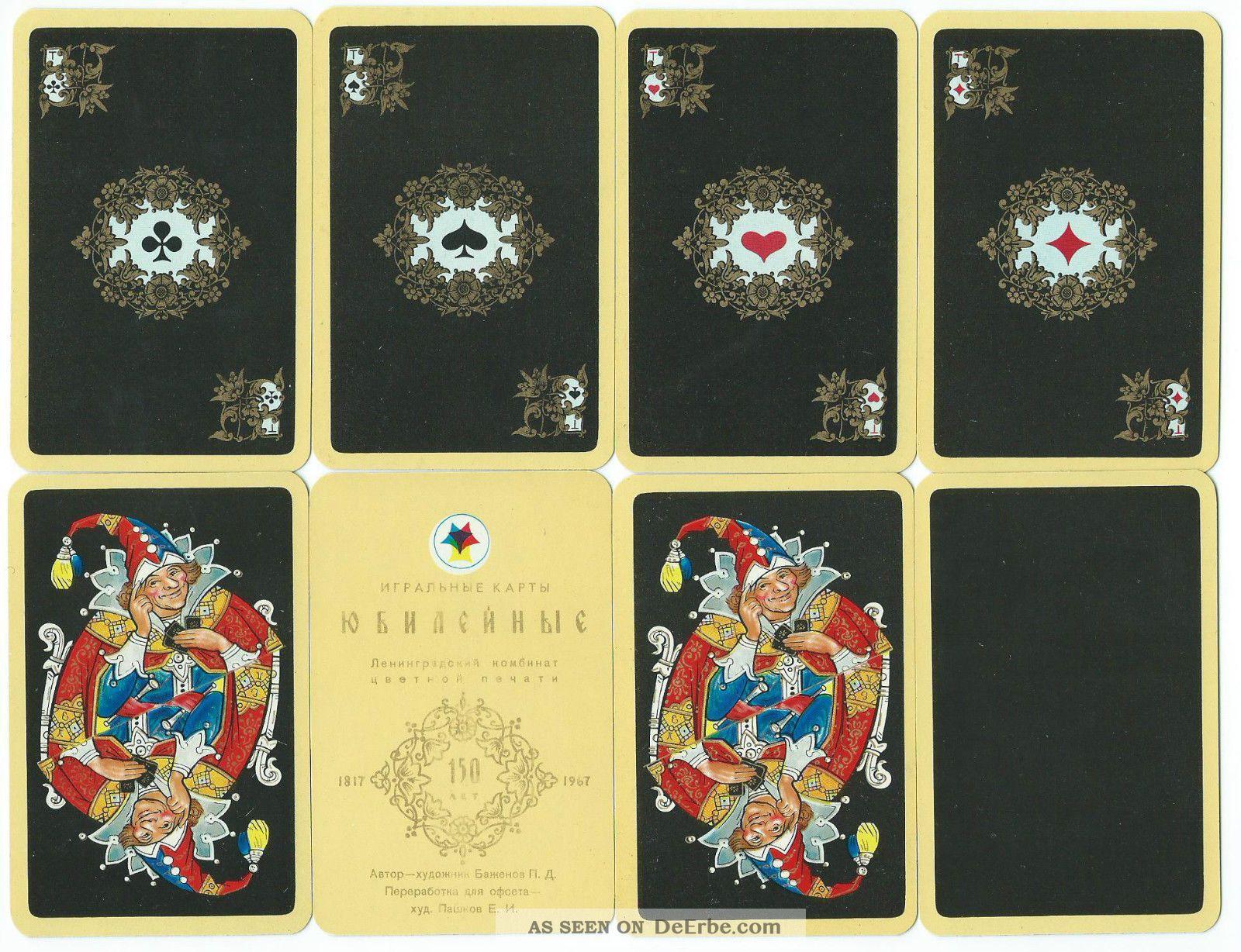alte kartenspiele