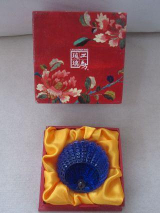 Briefbeschwerer/ Paperweight - China Glas - Liuligongfang Signiert 2003 351/1380 Bild