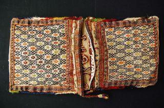 Antiker Doppeltasche Gaschagi Ca: 94x45cm Antico Tappeto Collektorpiece Bild
