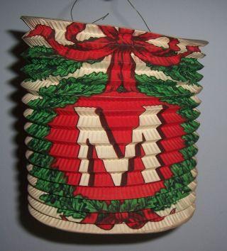 Schöner Alter Lampion Aus Der Kaiserzeit Eichenlaub Schleife Um 1915 Bild
