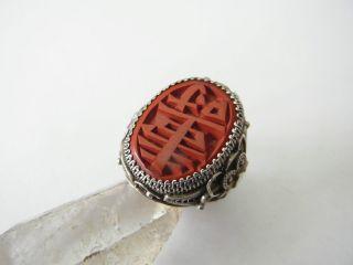 Filigraner Ring Silber Mit Rotlack China Bild