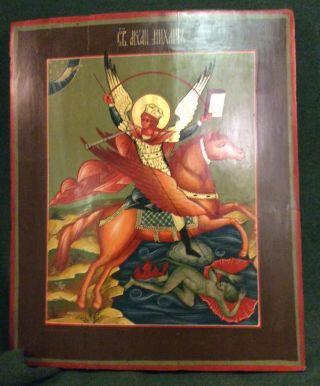 Russische Ikone Russland Heiliger Erzengel Michael Als Der Engel Der Apokalypse Bild