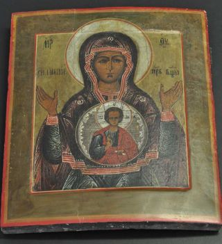 Heilige Gottesmutter Maria V.  Berg Karmel Jesus Christus Ikone Icon Mount Carmel Bild