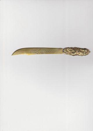 Brieföffner,  Messing,  Griff Mit Schönen Ornamenten 18cm,  1920 - 30,  Siehe Scann Bild