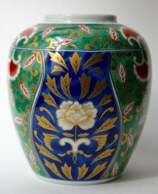 Vintage Porcelain Vase Peony - Décor Blue Green Mark Arita Imari Kasan Gama Japan Bild
