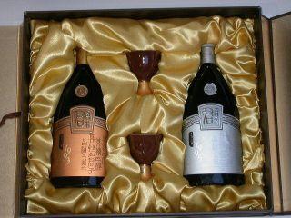 Japanisches Sake Geschenkset Mit Zwei Bechern - Sake Von 1993 Und 1995 Bild