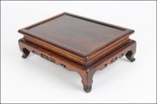 Japanese Bonsai Table (karaki) / Japanischer Bonsai Tisch (display) Bild