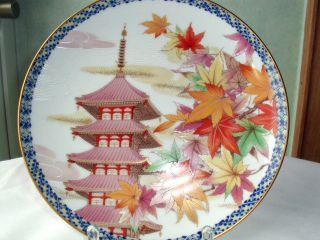 Noritake Japan Porzellan Jahreszeiten - Teller Herbst 1978 Design Akio Kato Bild