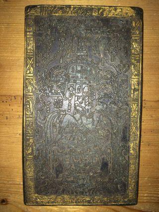 Kopie Einer Grabplatte Eines MayafÜrsten Aus Palenque,  Mexico Bild
