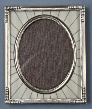 Metallrahmen,  9x11 Cm,  Mit Gewölbtem Glas.  Antik. Bild