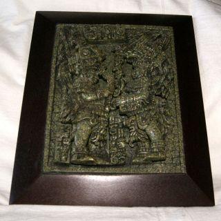 (1354) Zarebski - Reliefblild Inka - Maya Bild
