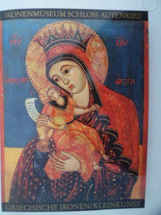 Griechische Ikonen Ausstellungskatalog Bild
