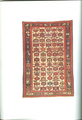 Antike Teppiche.  Sammlung Franz Bausback 1987/88,  Bildband Bild