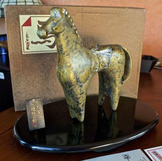 Japanischer Künstler Saegusa Soutarou三枝 惣太郎 Signiert Pferd/uma 馬 Japanzertifikat Bild