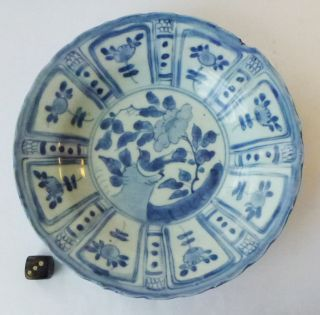 internationale antiq kunst asiatika china antike originale vor 1945 antiquit ten. Black Bedroom Furniture Sets. Home Design Ideas