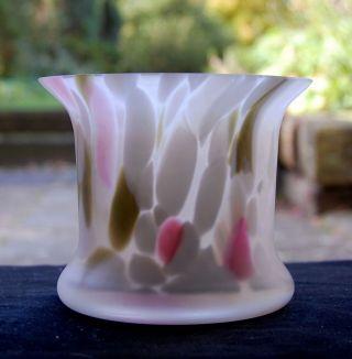 Kosta Boda,  Monika Backström Satinierte Mehrfarbige Vase