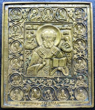 Alte Russische Metallikone Heiliger Nikolaus Wundertäter 19jh. ,  Bronze Bild