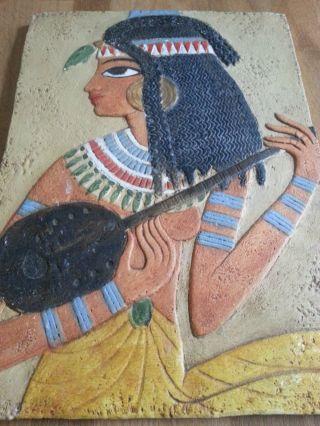 Kalkstein - Relief Wandbild Ägyptische Dame Reproduktion Aus 1500 V.  Chr.  Relief Bild