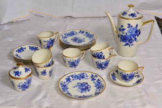 Kaffeeservice 6 Pers.  Oca Bavaria Delft Kobalt Mid - Century Bild