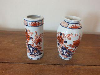 2 Kleine Vasen,  Imari?china?japan?handmalerei Bild