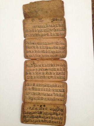 Alte Schrift Bild