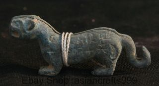 Alte Chinesische Bronze Auspicious Pixiu Kylin Qilin Tier Statue Skulptur Paar Bild