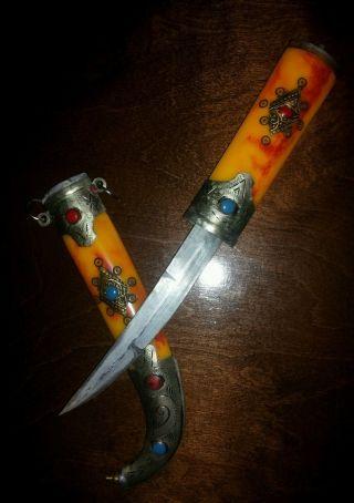 Altes Jagdmesser Dolch - Arabisch - Orientalisch Mit Griff Und Scheide Bild
