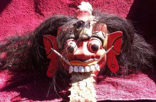 Asiatische Maske Bild