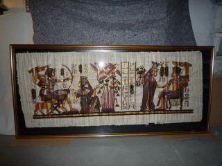 Ägyptisches Gemälde Auf Papyrus,  Ägypten Papyrus Bild Bild