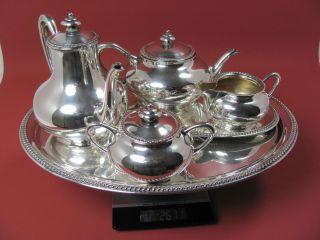 800er Silber Jugendstil Tablets Kannen Milchkännchen Etc.  2670 Gr. Bild