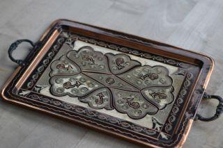 Altes Kupfertablett Mit Patina 40 X 25 Cm Bild
