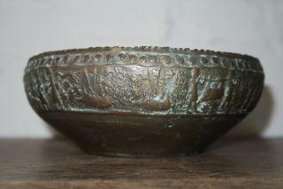 Griechische Schale Mit Jagdmotiven,  Bronze - Replika Bild