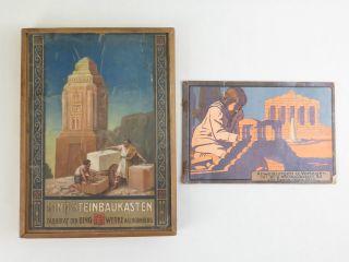 Bing Stein - Baukasten Inkl.  Anweisungen Und Vorlagen Bild