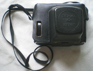 Alter Fotoapparat,  Russisches Model Zenit 122,  Voll Funktionsfähig. Bild