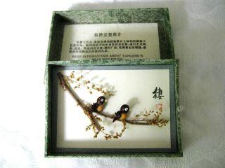 Chinesische Handmade Von Madam Yang Jing China Palast Kunstmuseum - Signiert - Bild