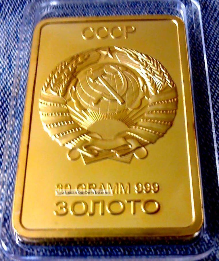 Moscow,  Russland,  Sowjetunion - Cccp – Goldauflage - Antike Bild