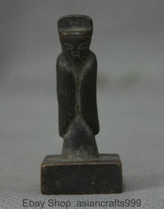 Old China Bronze Man Amts Statue Dynastie Kaiserlichen Siegel Stempel Signet Bild
