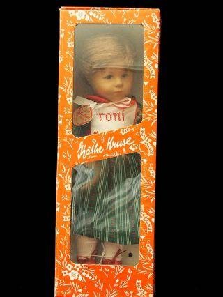 Käthe Kruse Puppe Die Toni,  1995 Bild