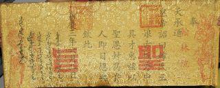 80cm Altes Dekret Aus Gelbes Papier China Bild