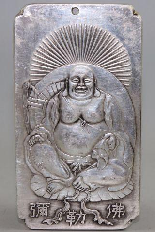 China Silber - Legierung Anhänger 弥勒佛 Bild