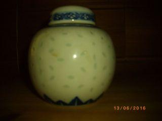 Chinesische Teedose Mit Reiskornmuster,  Auch Als Vase Verwendbar Bild