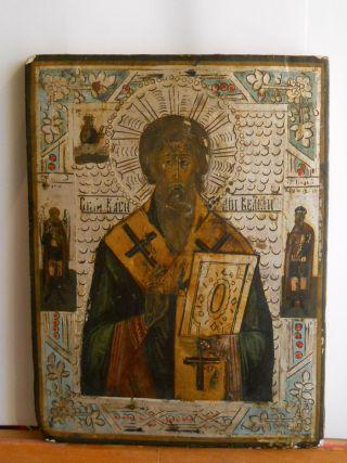 Ikona Sv.  Bazilij / Vasilij - Ikon St.  Basil - Ikone Hlg.  Basilius 15 - 07.  02 Bild