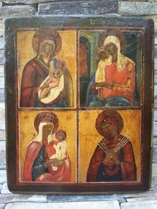 Russian Icon 19th Xix Century Alte Russische Ikone 19jh Xix Bild